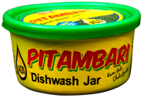 Pitambari Diswash Jar