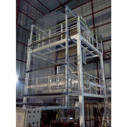 Blown Film Plant Line