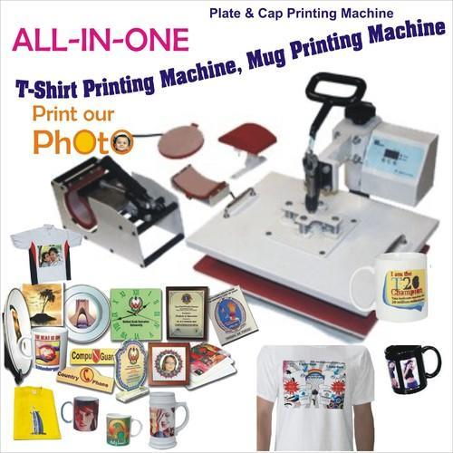 T shirt printing machine all in one printing machine for Machine to print t shirts
