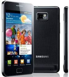 Samsung S2 Mobile Phones