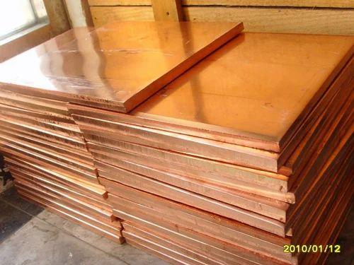Copper Cathode Exporter From Rajkot