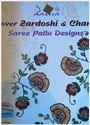 Pallu Design Books Selling Service