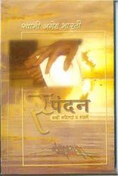 Osho Hindi Books