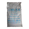 EDTA Copper Disodium Salt