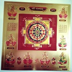 Ashtalaxmi Shree Yantra