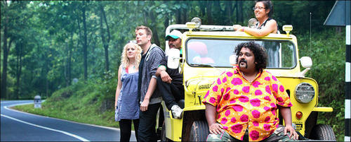 Bahmagiri Peak Trek, Travel Job Work, ट्रेवल