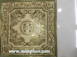 Ceramic Carpet Tile 600x600 Floor Carpet Rangoli Tiles