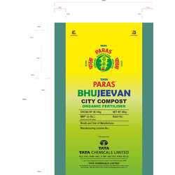 BOPP Pesticides Bags