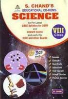 Class 08 - S Chand : Science (3 Cds)
