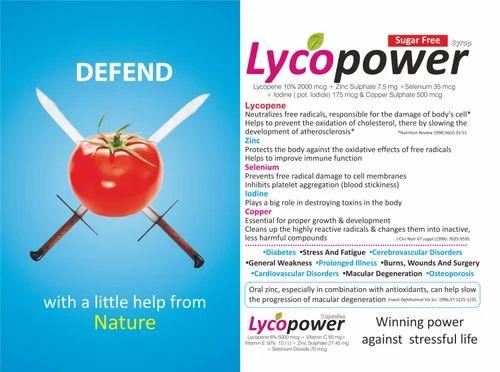 best lycopene brand