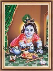Sri Laddu Krishna Poster