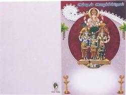 invitation card in sivakasi, tamil nadu manufacturers, suppliers Kumaran Wedding Cards Sivakasi wedding cards meena Sivakasi Places to Visit