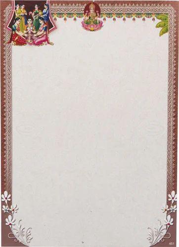 Wedding Cards Akash Wedding Cards Bala Uv Manufacturer From