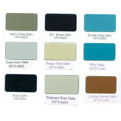 Satin paint shades satin finish powder coating shades - What is satin paint ...