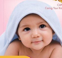 Towel Advertisement
