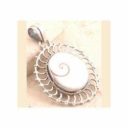 Tasteful Shiva Eye Pendant