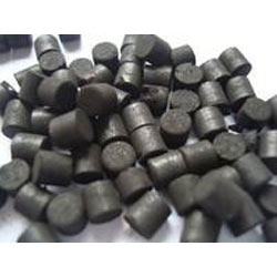 Nickel Catalysts - Suppliers, Manufacturers & Traders in India
