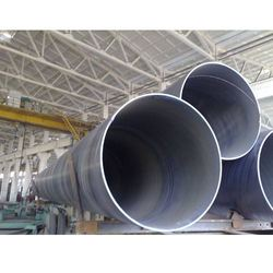 Stainless Steel Pipe - Steel Pipe Manufacturer from Mumbai