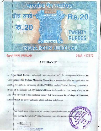 Affidavits in hyderabad id 6267554688 affidavits yelopaper Image collections