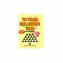 Punjab Civil Service Rules (haryana) Book