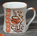Fine China Milk Mug