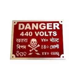 Danger  Name Plates