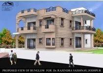 Rajendar Vaihnav Project