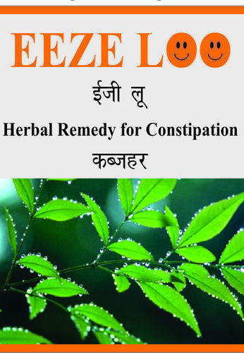 Herbal Remedies - Herbal Remedy For Weight Management Manufacturer