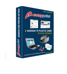 Cozy Print Printing Software