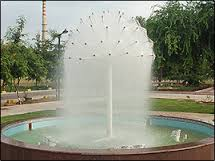 Ball Fountain Gend Jharna Latest Price Manufacturers