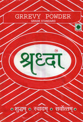 Sadhi Gravy Powder