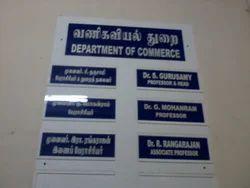 Acrylic Sliding Name Board