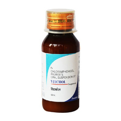 Chlramphenicol Palmitate Oral Suspension