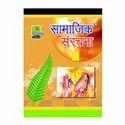 Hindi Medium Social Science Books