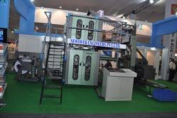 Small Height 4 Color Web Offset Printing Machine