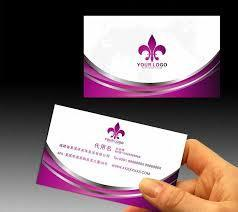 Business cards printing service visiting card printing business business cards printing service reheart Gallery