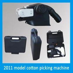 Amrut Cotton Plucking Machine