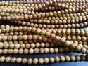 Buddha 108 Beads Mala
