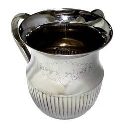 Netilat Yadayim Washing Cup with Lining