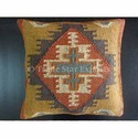 Hand Woven Kilim Jute Cushion Cover