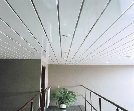 White Pvc Panel Ceiling At Rs 75 Square Feet S Antop