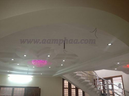 Modern Home False Ceiling False Ceiling Designing