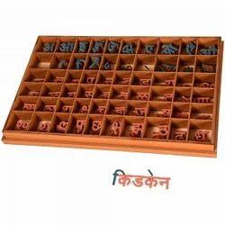 Wood Moveable Alphabet Hindi