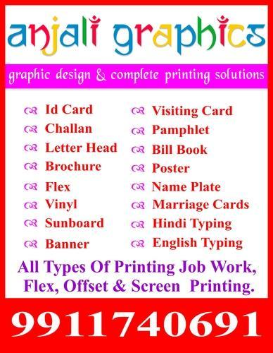 Designing printing digital graphic designs anjali graphics designing printing reheart Choice Image