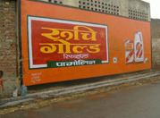 Wall Paintings Services