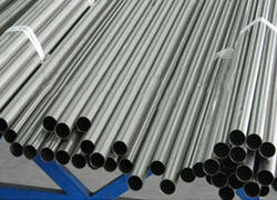 Titanium Gr.5 Seamless Pipes