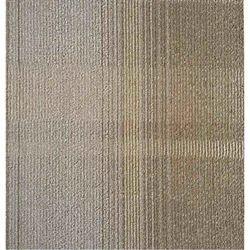 Sintra Carpet Tiles