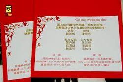 Wedding Cards Service