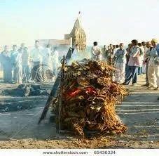 Local cremation