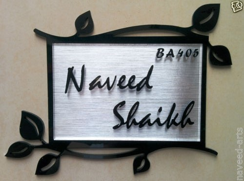 Acrylic Name Plate Naveed Arts At Rs 1400 Pieces न म